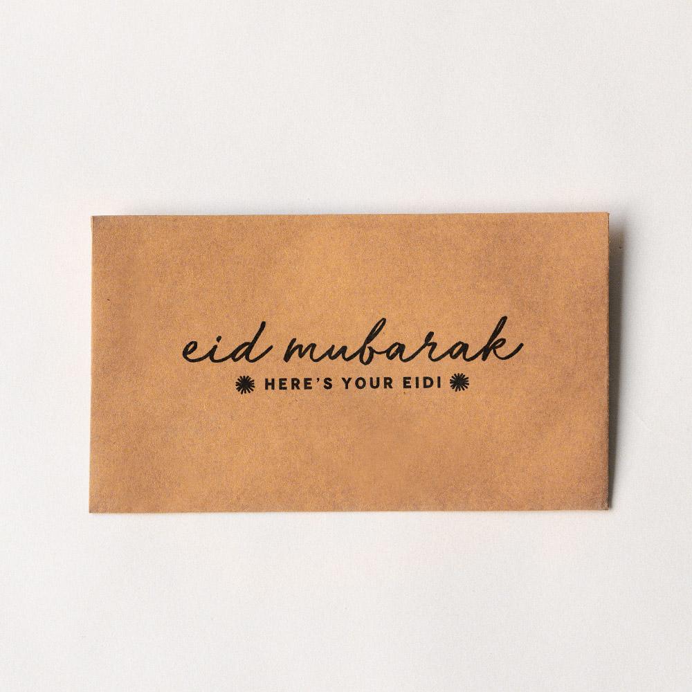 Envelope Eid Mubarak Natasha Zubair Stationery